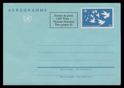 U.N.VIEN Scott # UC  4, 1992 11s +2s U.N. Emblem & Birds (UC3)  - Mint Air Letter Sheet, Folded