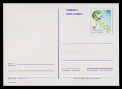 U.N.VIEN Scott # UX  2, 1982 5s Bird Carrying Olive Branch - Mint Postal Card