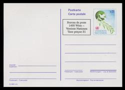 U.N.VIEN Scott # UX  4, 1992 5s +1c  Bird Carrying Olive Branch (UX2) - Mint Postal Card