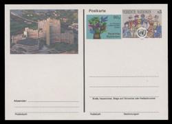 U.N.VIEN Scott # UX  8, 1994 5s +50g People of the World (UX6) - Mint Postal Card