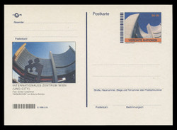 U.N.VIEN Scott # UX 11, 1998 6.50s Vienna International Center - Mint Postal Card