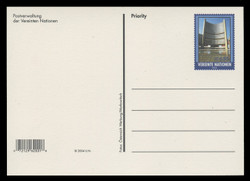 U.N.VIEN Scott # UX 16, 2004 55c Vienna International Center - Mint Postal Card