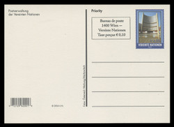 U.N.VIEN Scott # UX 17, 2007 55c +10c Vienna International Center (UX16) - Mint Postal Card