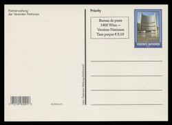 U.N.VIEN Scott # UX 17, 2007 55c +10c Vienna International Center (UX16) - Mint Postal Card
