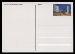 U.N.VIEN Scott # UX 18, 2009 65c Vienna International Center - Mint Postal Card