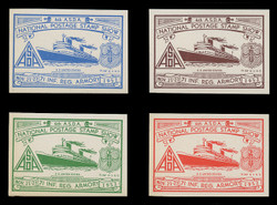 ASDA 1952i (4th) Stamp Show, S.S. United States,  Imperforate (Set of 4)