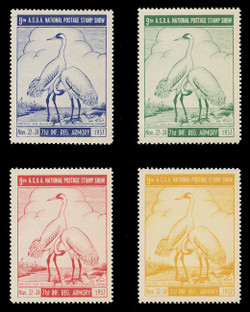 ASDA 1957 (9th) Stamp Show, Whooping Cranes,  Perforated (Set of 4)
