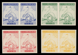 ASDA 1957i (9th) Stamp Show, Whooping Cranes,  Imperforate Pairs (Set of 4 Pairs)