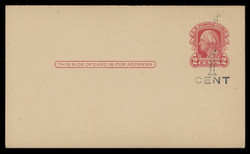 U.S. Scott # UY  9, 1920 1c Revalue of UY8 George/Martha Washington - Mint Message-Reply Card - FOLDED