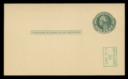 U.S. Scott # UY 14 /UPSS #MR23-1, 1952 2c on 1c Washington (Green) - Mint Message-Reply Card - FOLDED (See Warranty)