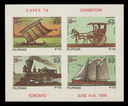 PHILIPPINES Scott # 1350e, 1978 CAPEX Souvenir Sheet, Imperforate
