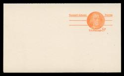 U.S. Scott # UY 24a/UPSS #MR34b, 1973 8c Samuel Adams - Patriot Series - Mint Message-Reply Card - COARSE, DULL PAPER - FOLDED