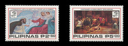 PHILIPPINES Scott # 1688-9, 1984 ESPANA '84 Stamps (Set of 2)