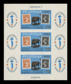 PHILIPPINES Scott # C 110x, 1977 ESPAMER '77 Souvenir Sheet, Imperforate