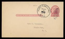 U.S. Scott # UX  29, 1917 2c Thomas Jefferson, red on cream, Die 1 - Used Postal Card