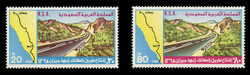 SAUDI ARABIA Scott #  769-70, 1978 Taif-Abha-Gizan Highway (Set of 2)