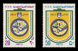 SAUDI ARABIA Scott #  762-3, 1977 Symposium on Arabian History (Set of 2)