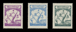 SAUDI ARABIA Scott #  243-5,  Port of Dammam Expansion (Set of 3)