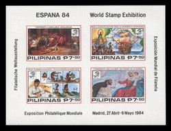 PHILIPPINES Scott # 1690x, 1984 ESPANA '84 Souvenir Sheet, Imperforate