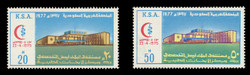 SAUDI ARABIA Scott #  764-5, 1977 King Faisal Hospital (Set of 2)