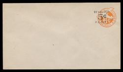 """U.S. Scott # UC 11/13, UPSS #AM52/39 1946 5c on 6c Orange Plane, """"6"""" = 6 mm, No Border  - Mint (See Warranty)"""