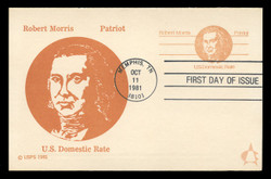 U.S. Scott #UY33 (13c) Robert Morris Reply Card First Day Cover.  Andrews cachet.