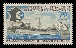 FSAT Scott #  57, 1974 75fr 25th Anniversary of the Postal Service