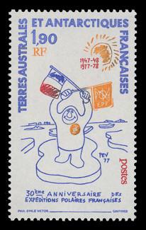 FSAT Scott #  76, 1977 French Polar Expeditions, 1947-8