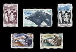 FSAT Scott #  89-93, 1980 Arctic Wildlife (Set of 5)