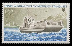 FSAT Scott #  98, 1983 Landing Ship - Le Gros Ventre