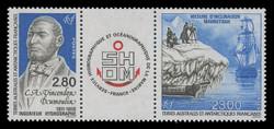 FSAT Scott # 200a, 1994 Hydrography & Magnetics (199-200 Pair + Label)