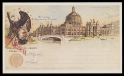 1992 Reprints of the Columbian Exposition Goldsmith Cards, Set of 12 Plus Wrapper