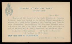 Columbia University, Rowng Club Regatta (On Scott #UX24) - Est. period of use, 1912.
