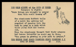 Church Prayer Notice (On Scott #UX38) - Est. period of use, mid 1950s.