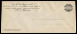 U.S. Scott # UO  14/25, UPSS # PS04/4, 1877 Non-Denominated USPS, black on white - Mint (See Warranty)