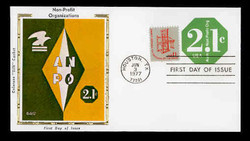 U.S. Scott #U578 2.1c Non-Profit Organization Envelope First Day Cover.  Colorano cachet.