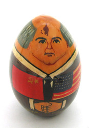 "Gorbachev ""Friendship and Peace"" Easter Egg front view"