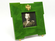 Imperial Portrait of Tsar Nicholas II in Faux Jade Frame