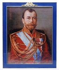 Tsar Nicholas Portrait
