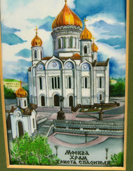 Christ the Saviour Cathedral Finift Miniature Painting