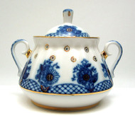 Exceptional shaded Bridesmaid porcelain sugar bowl from Lomonosov