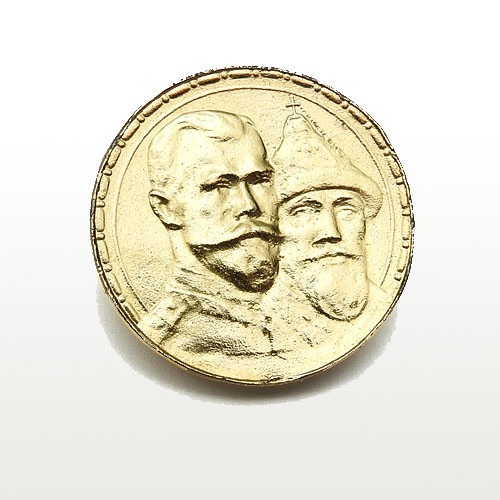 1913 Ruble 300th Anniversary of the Romanov Dynasty replica coin