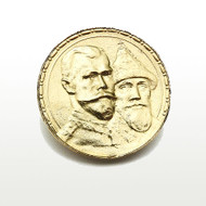1913 Ruble 300th Anniversary of the Romanov Dynasty replica coin