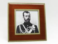 Tsar Nicholas Portrait Amber Faberge Frame