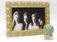 Russian Grand Duchesses Portrait with Emerald Egg