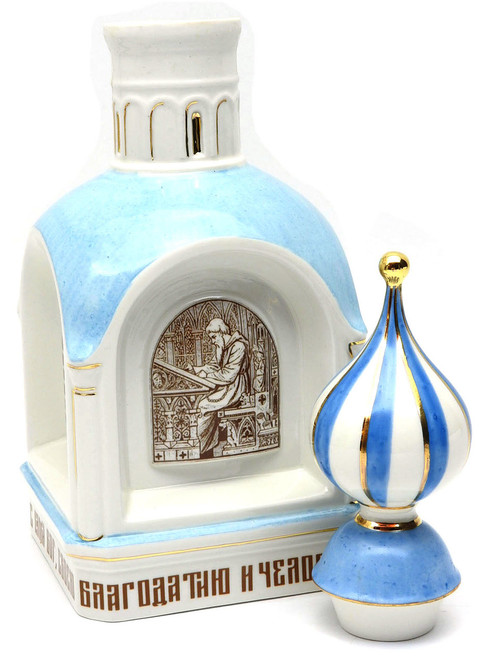 Majolica Decanter in the Shape of a Church with Russian Orthodox Prayers