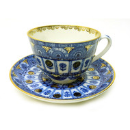 Arches Teacup and Saucer [USSR]