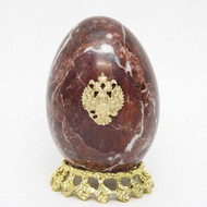 Marble Imperial Russian Eagle Egg Mahogany 1