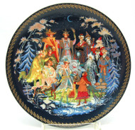 The Twelve Months 1st Plate GIFTS OF THE SEASONS Series of 1993