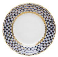 """Cobalt Net Flat Salad Plate [8""""]"""